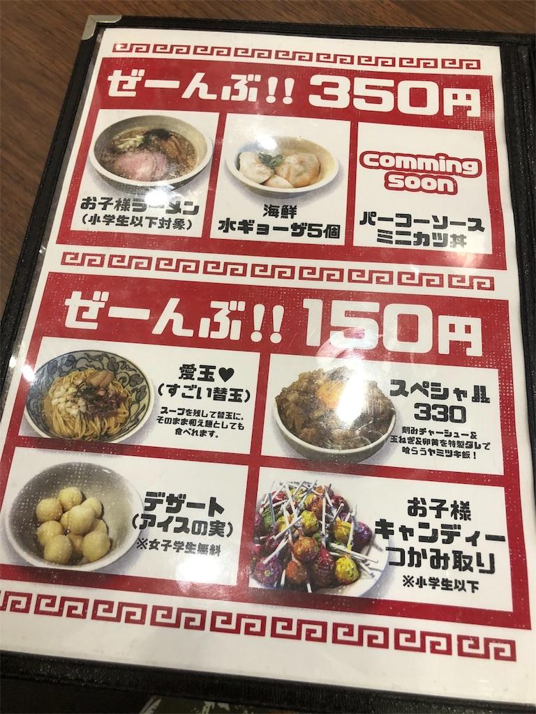 f:id:okinawacats:20180722164310j:plain
