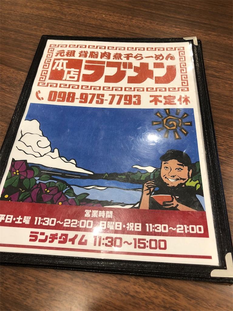 f:id:okinawacats:20180722164339j:plain