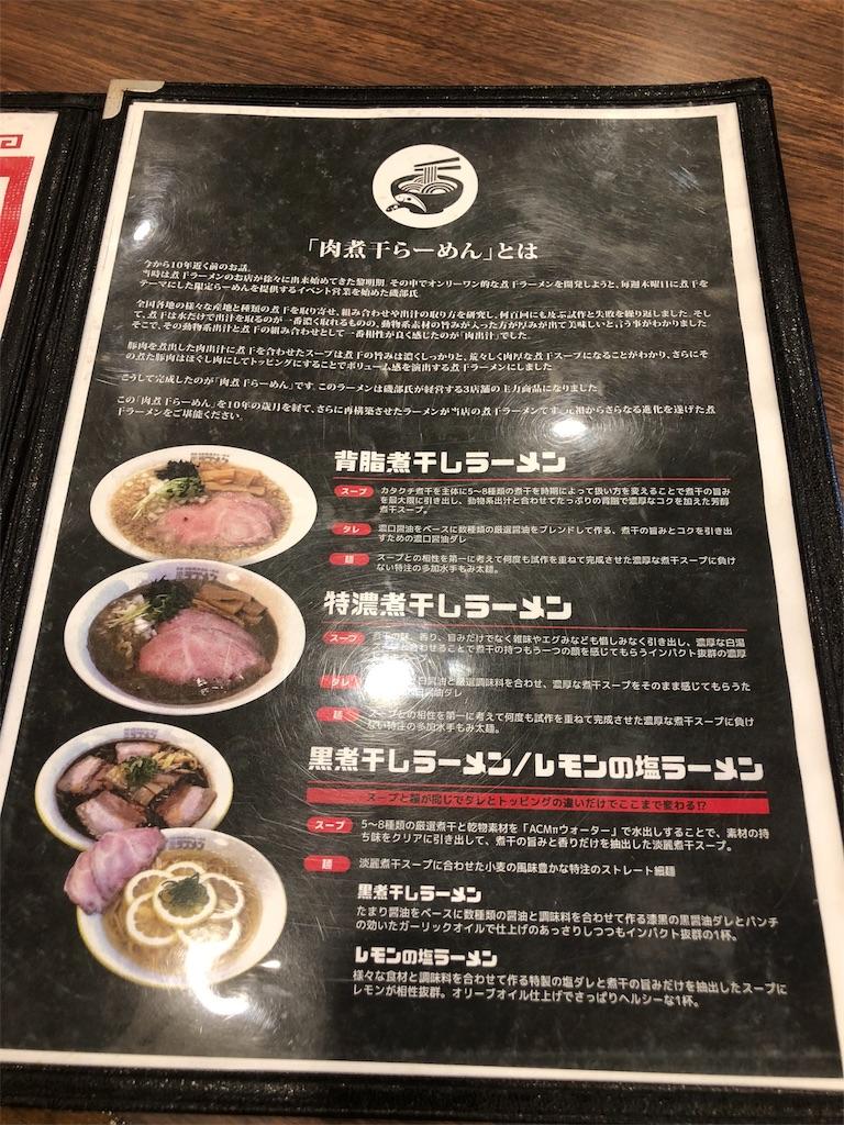 f:id:okinawacats:20180722164352j:plain