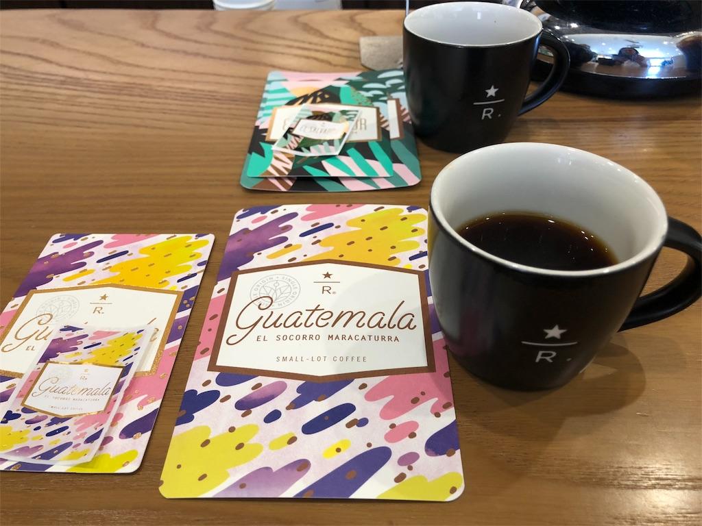 デミタスカップで提供されたグアテマラコーヒーです