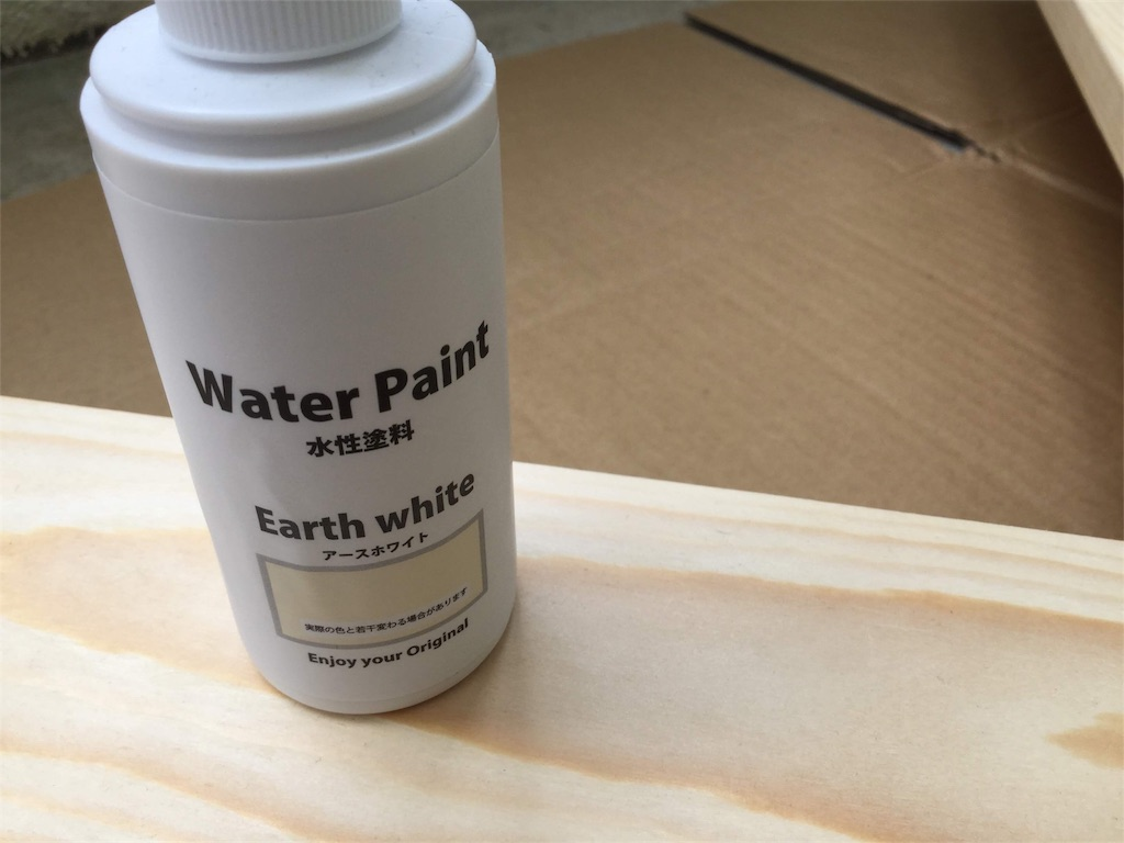 100均のホワイトの水性ペンキ