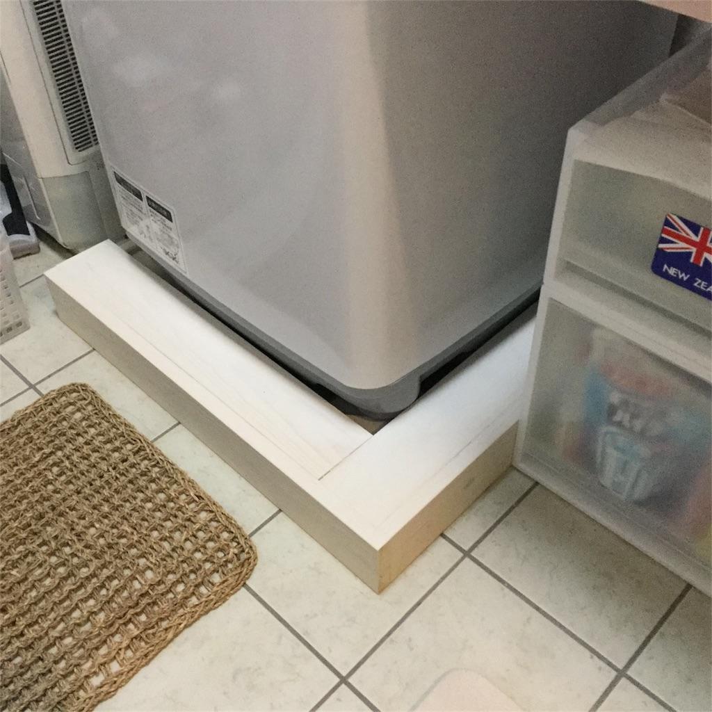 完成した洗濯機下