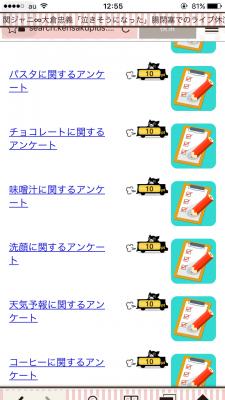 f:id:okinawadokusyuhu:20160926130314p:plain