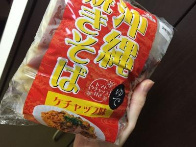 f:id:okinawadokusyuhu:20161017142305j:plain
