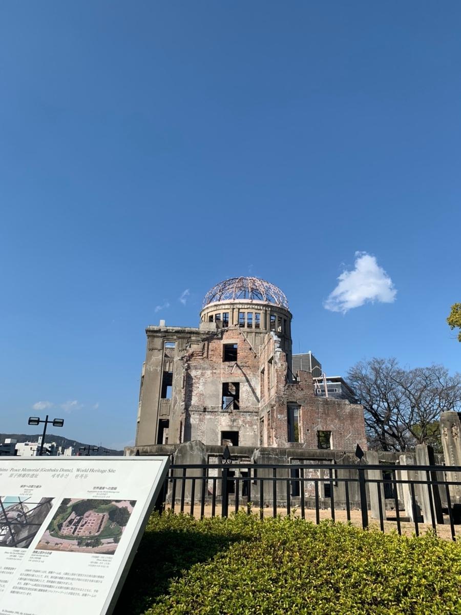 f:id:okinawajinsei:20200224153552j:plain