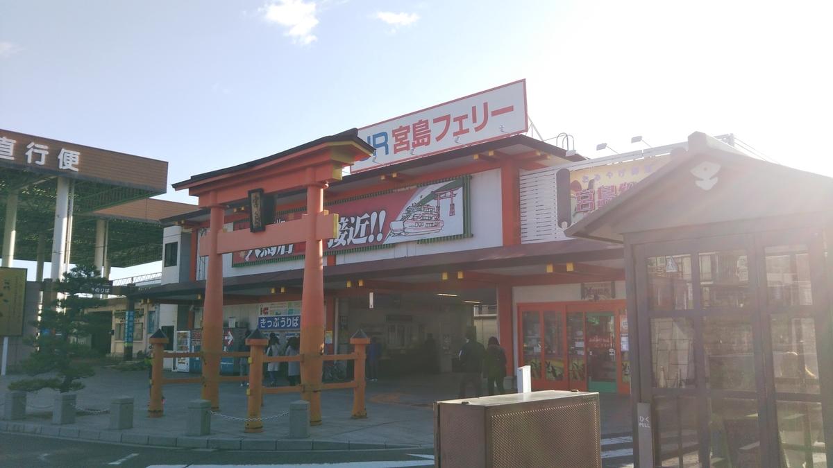 f:id:okinawajinsei:20200225204609j:plain
