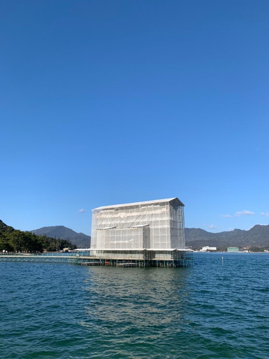 f:id:okinawajinsei:20200225211006j:plain