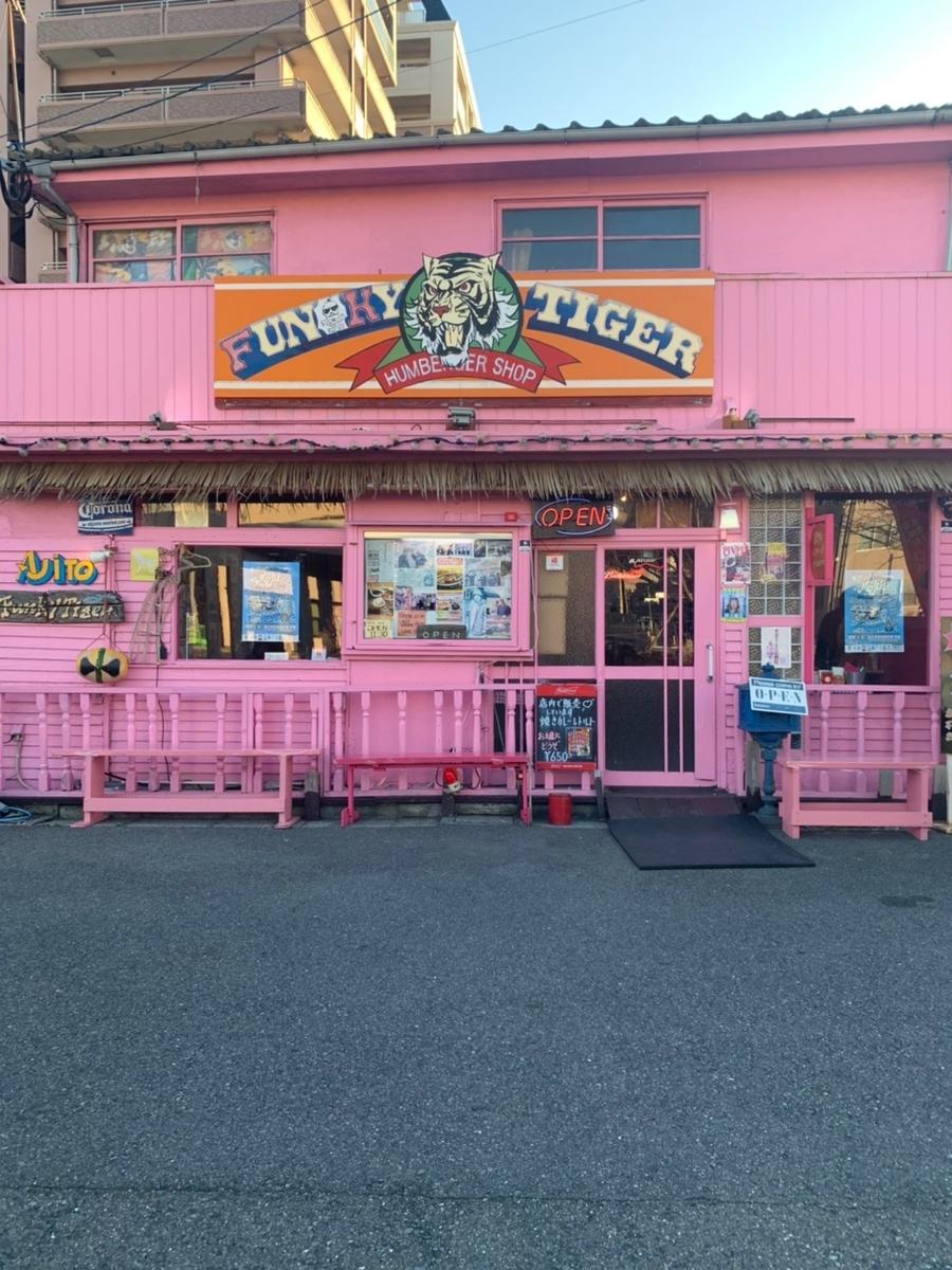 f:id:okinawajinsei:20200302221356j:plain