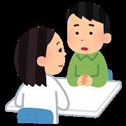 f:id:okinawajinsei:20200315170006p:plain