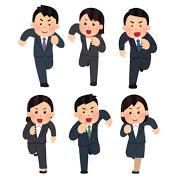 f:id:okinawajinsei:20200315170301j:plain