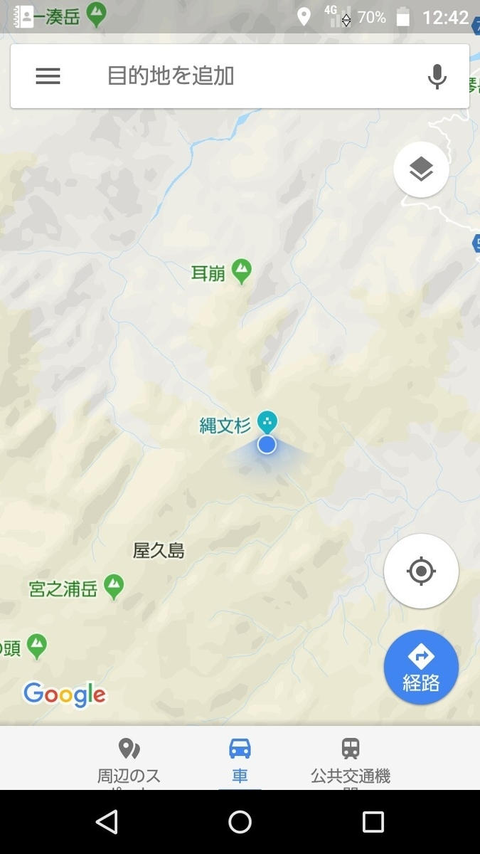 f:id:okinawajinsei:20200320151423j:plain