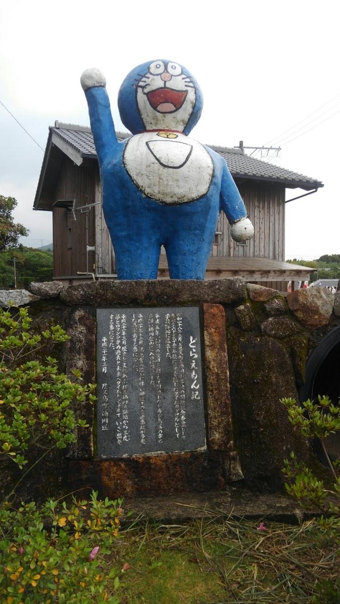 f:id:okinawajinsei:20200322110259j:plain
