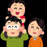 f:id:okinawajinsei:20200325234007p:plain