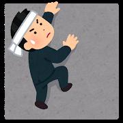 f:id:okinawajinsei:20200401224516p:plain