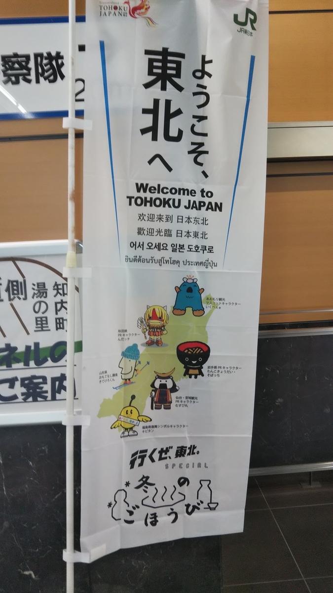f:id:okinawajinsei:20200412104243j:plain
