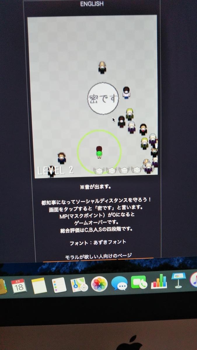f:id:okinawajinsei:20200418220406j:plain