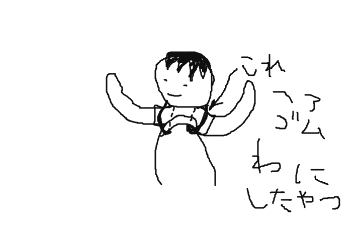 f:id:okinawakaachan:20170919223505p:plain