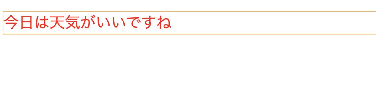 f:id:okinawanpizza:20200306074558p:plain