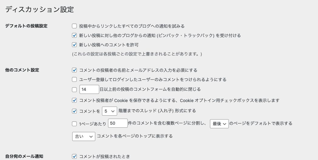 f:id:okinawanpizza:20210506063333p:plain