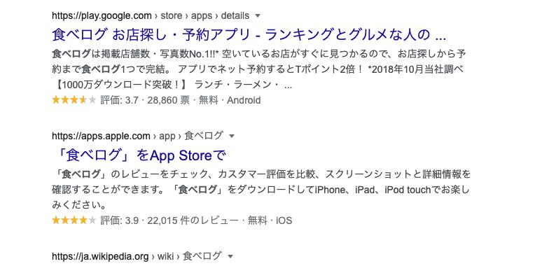 f:id:okinawanpizza:20210522233033p:plain