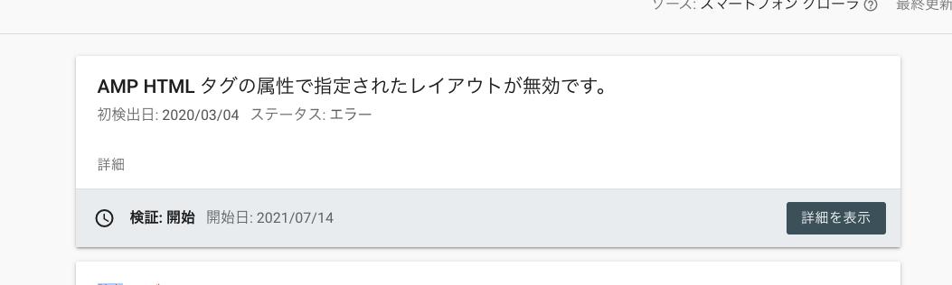 f:id:okinawanpizza:20210714141303p:plain