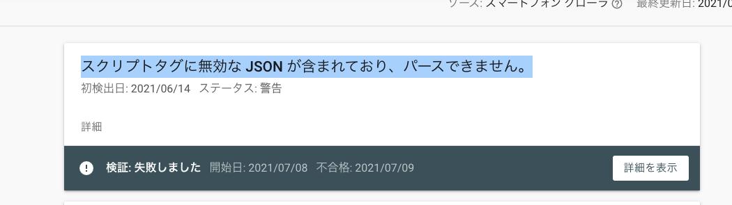 f:id:okinawanpizza:20210715233848p:plain