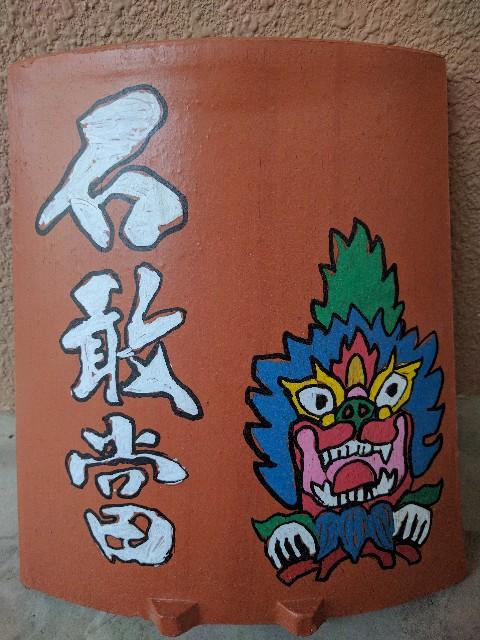 f:id:okinawaok:20170414101354j:image