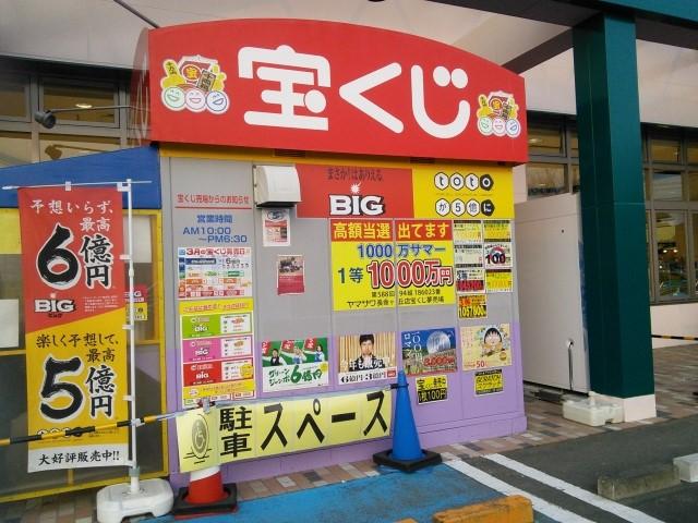 f:id:okinawaok:20170612005105j:plain