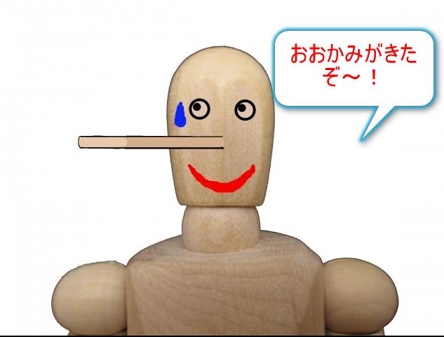 f:id:okinawaok:20170805123545p:plain
