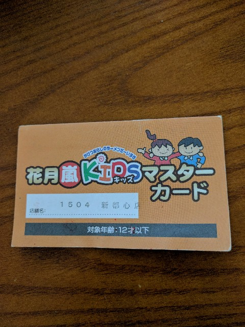 f:id:okinawaok:20170811070651j:image