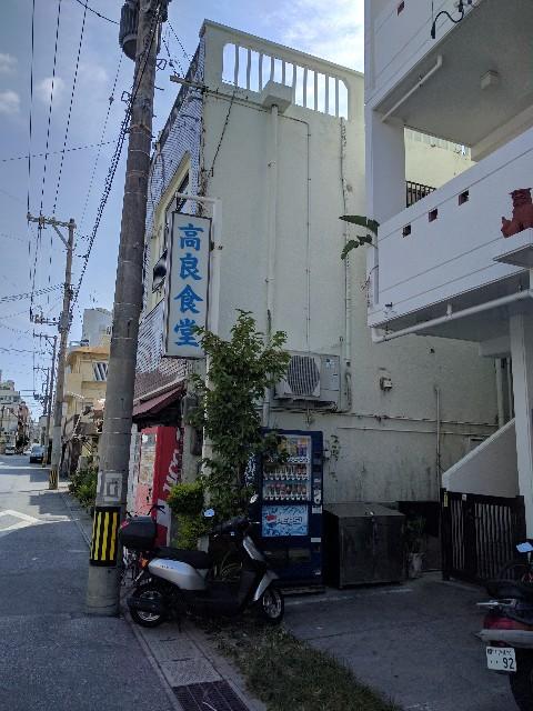 f:id:okinawaok:20170812004219j:image