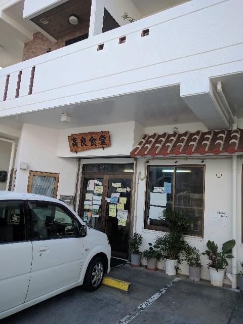 f:id:okinawaok:20170812004303j:image