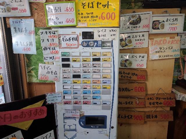 f:id:okinawaok:20170812004721j:image