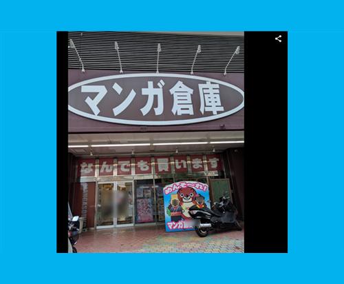 f:id:okinawaok:20171027200106p:plain