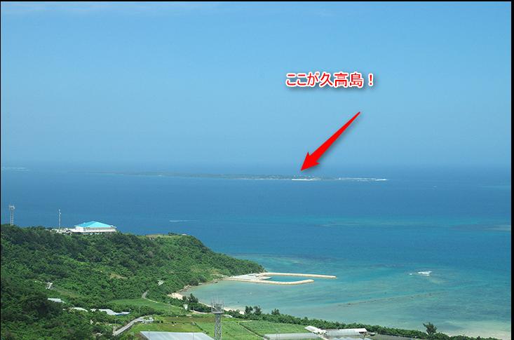 f:id:okinawaok:20171122105205p:plain