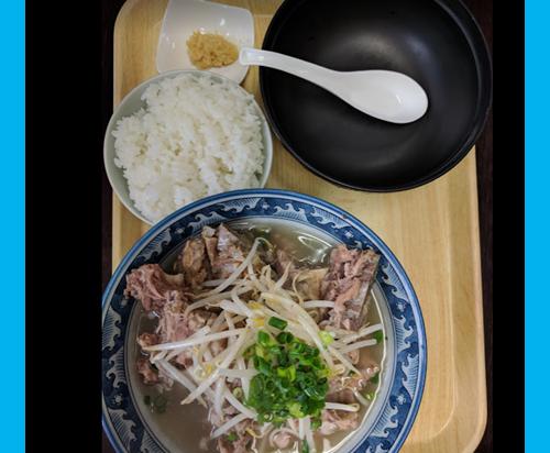 f:id:okinawaok:20171126064320p:plain
