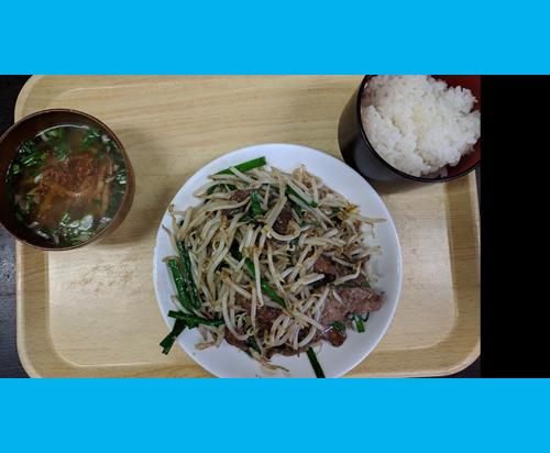 f:id:okinawaok:20171126070027p:plain