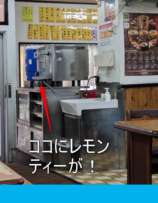 f:id:okinawaok:20171126211150p:plain