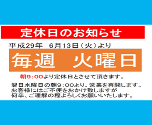 f:id:okinawaok:20171126214149p:plain