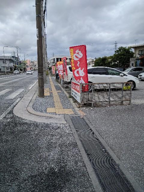 f:id:okinawaok:20171218152705j:image