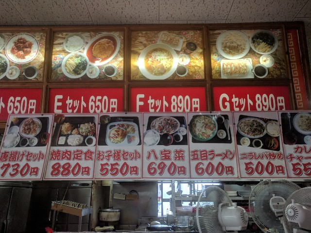 f:id:okinawaok:20171218194305j:image