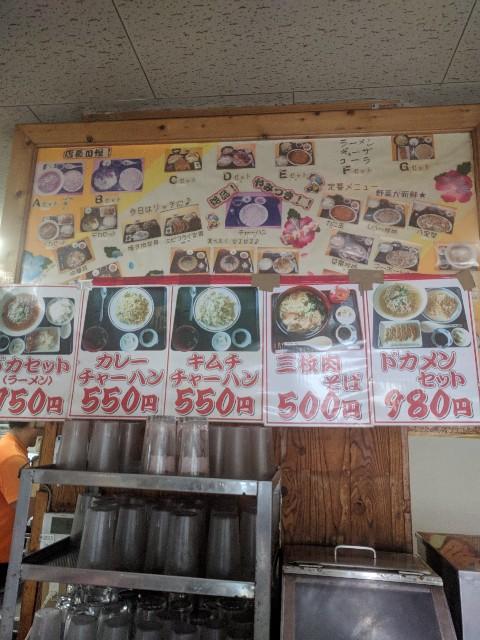 f:id:okinawaok:20171218194410j:image