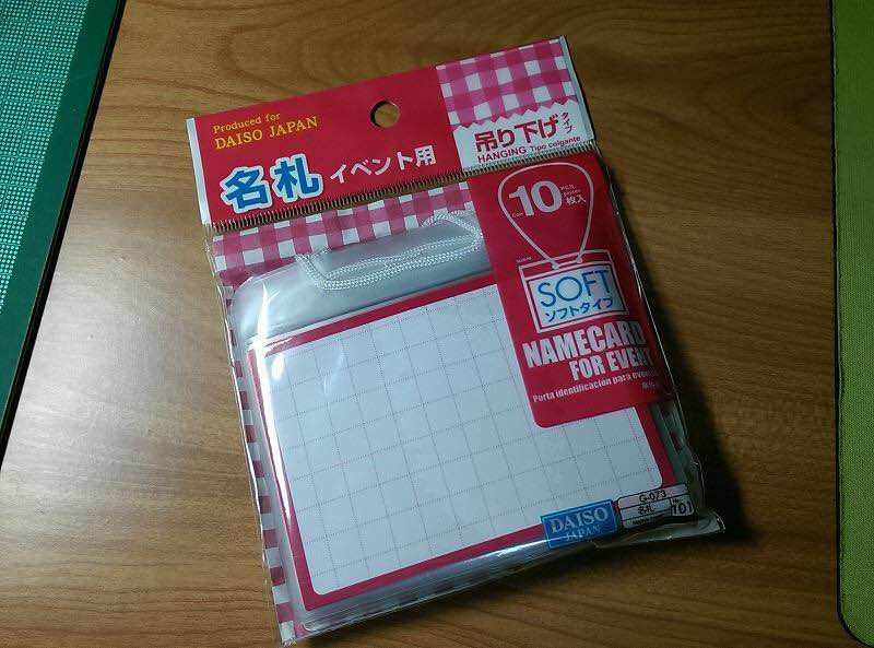 f:id:okinawapoke:20160903025025j:plain