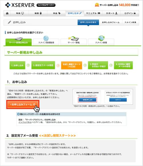 f:id:okinawapunk:20160225215728p:plain