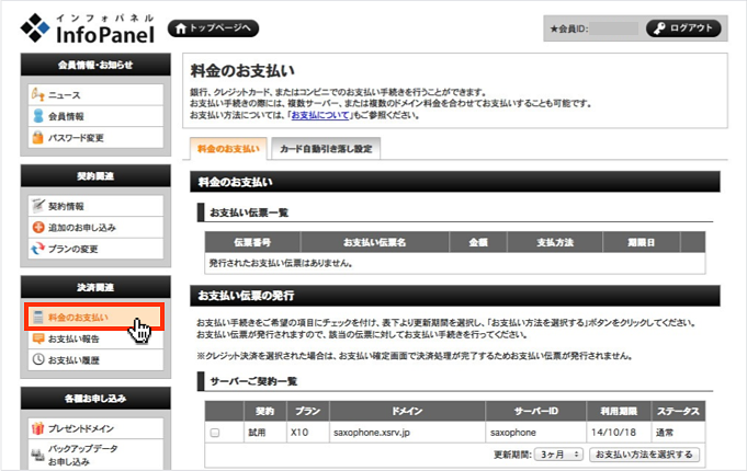 f:id:okinawapunk:20160225215741p:plain