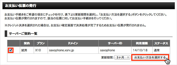 f:id:okinawapunk:20160225215742p:plain