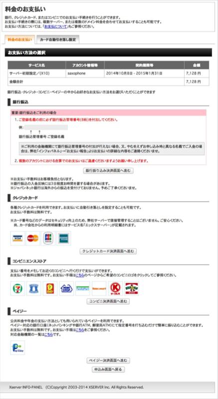 f:id:okinawapunk:20160225215743p:plain