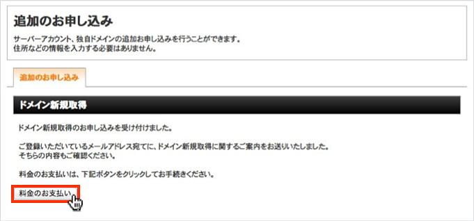 f:id:okinawapunk:20160226171822p:plain