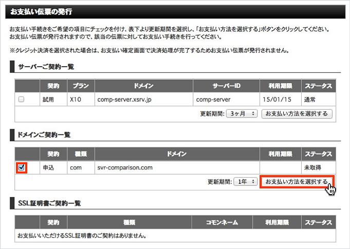f:id:okinawapunk:20160226171824p:plain