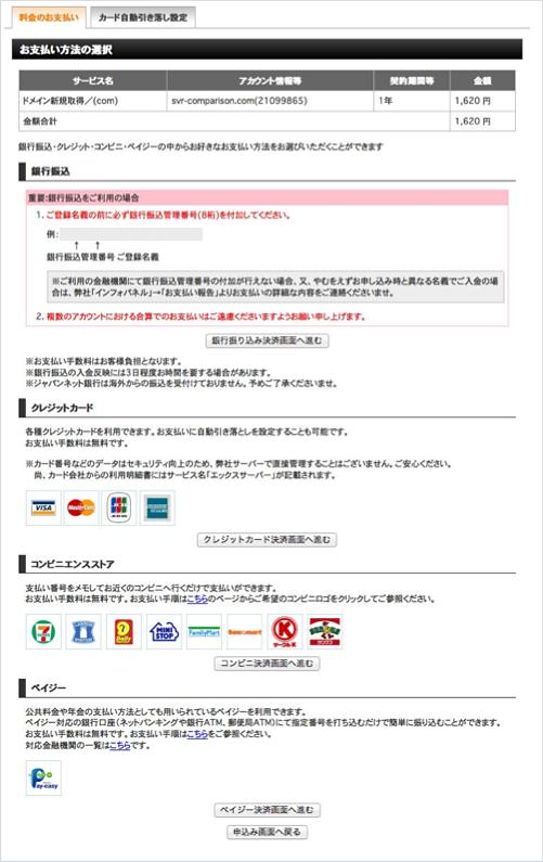 f:id:okinawapunk:20160226171825p:plain